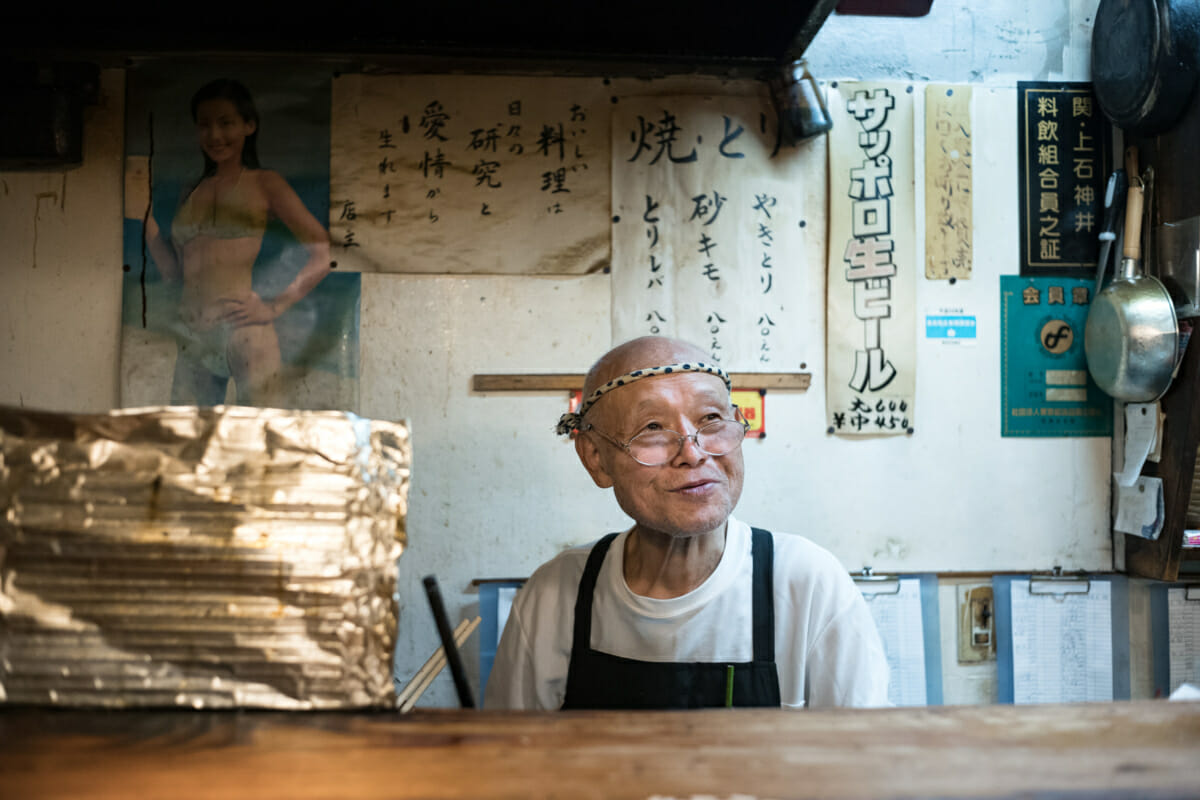 elderly Japanese portrait