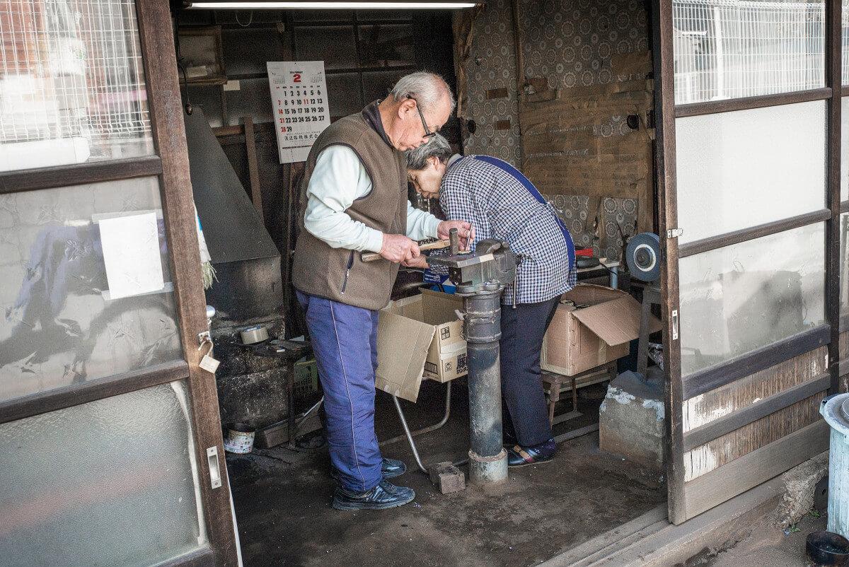 Japanese couple company and companionship