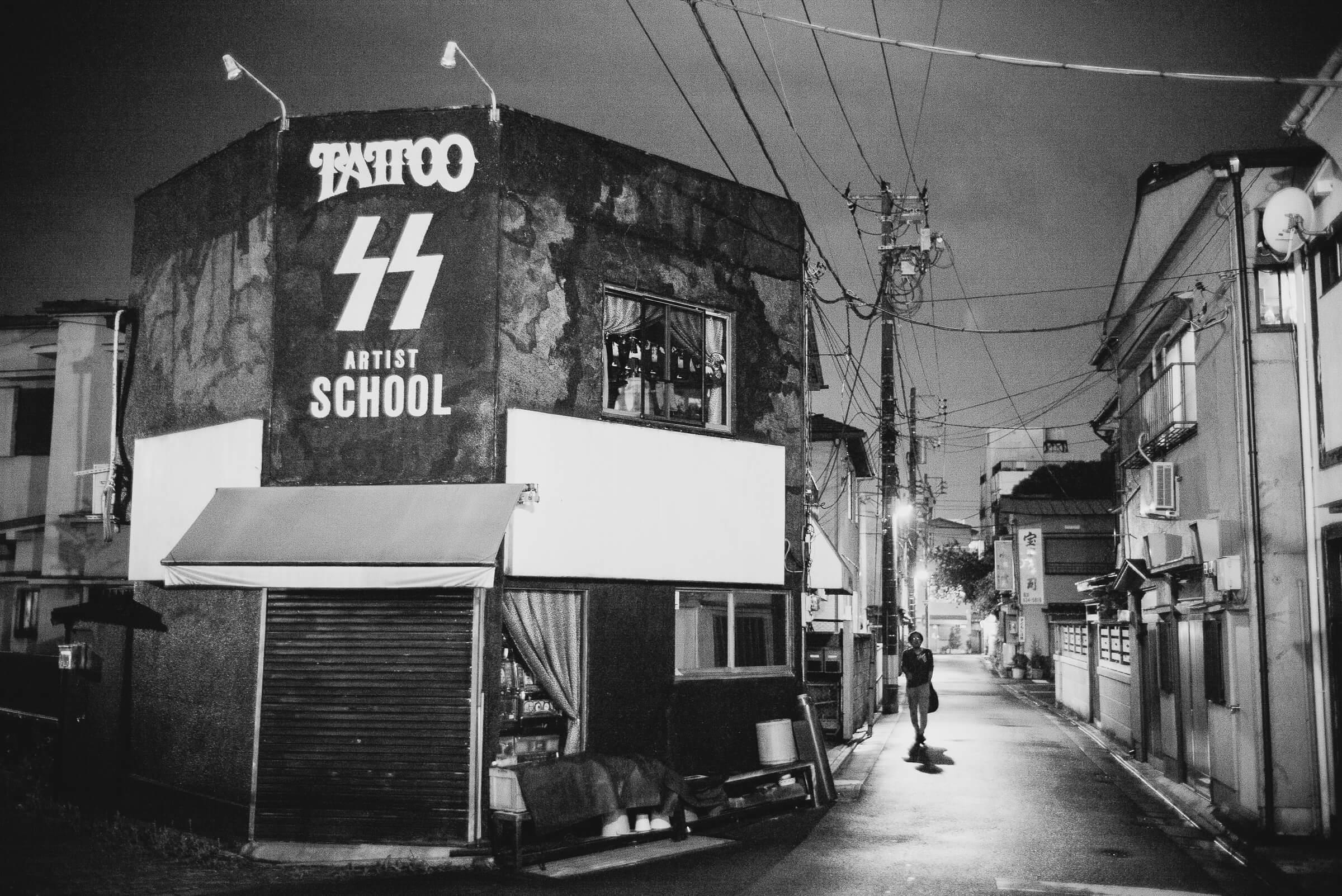 Japanese national socialist tattoo studio tokyo times for Tattoo shops denton tx