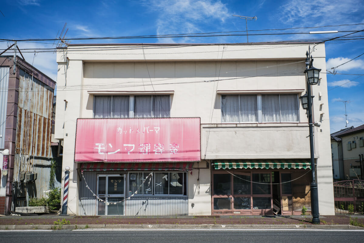 Namie the nuclear ghost town reopens