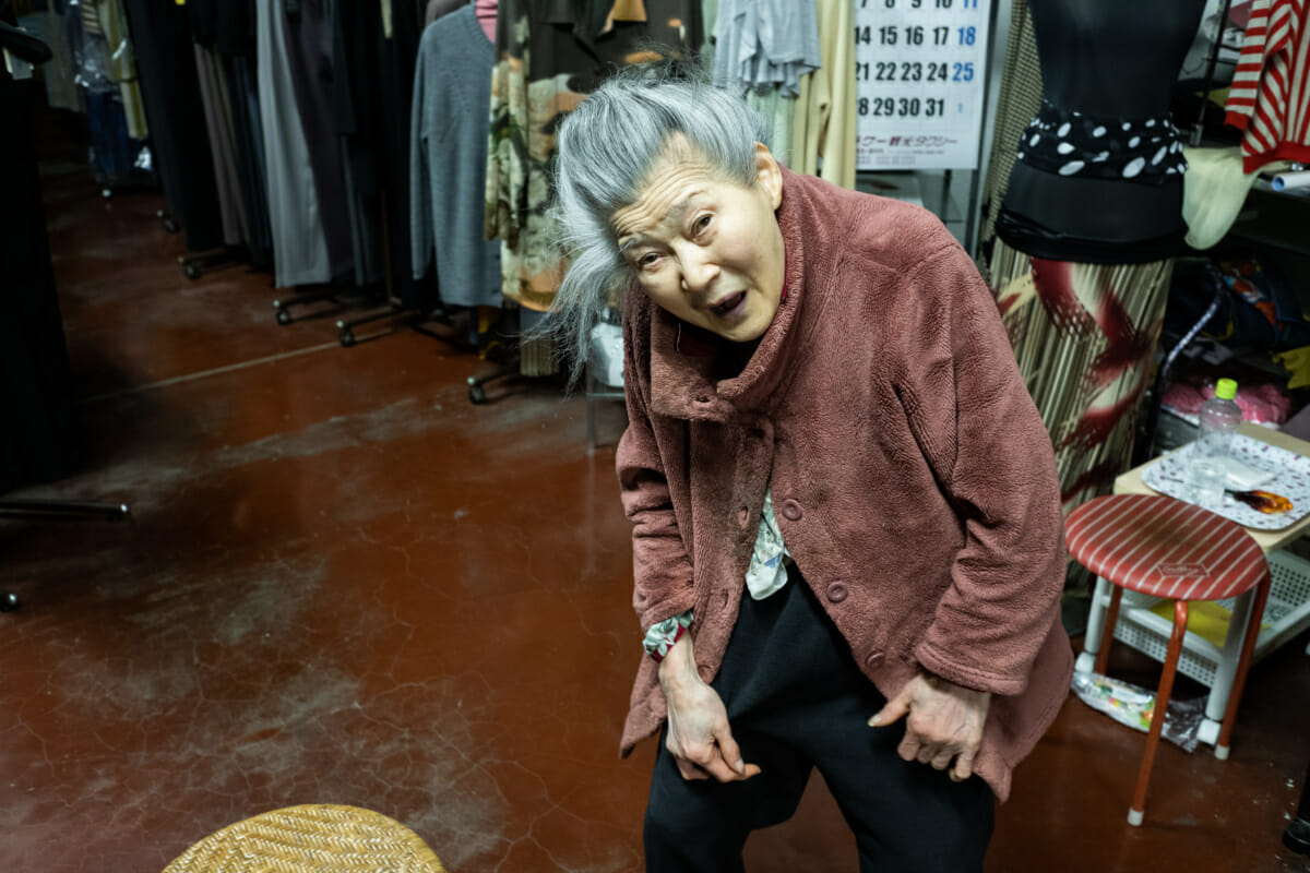 an old and strange Japanese clothes shop