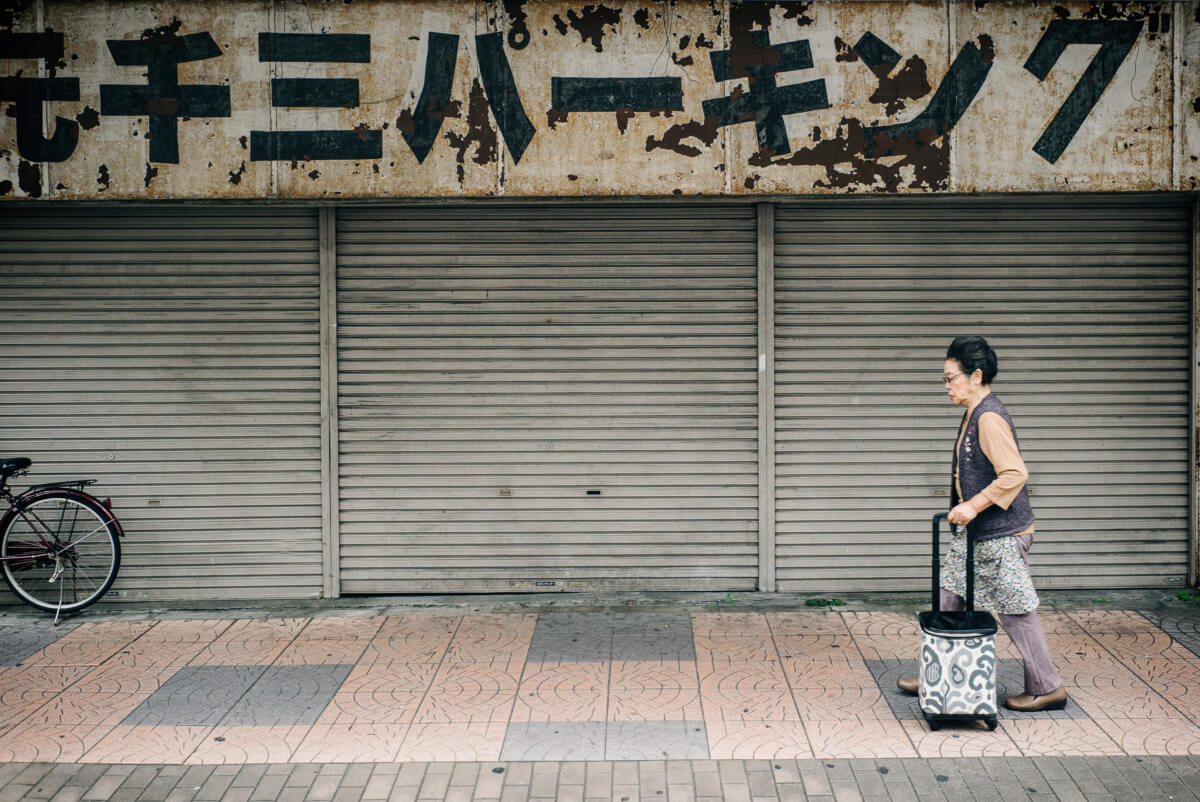 old faded and shuttered tokyo