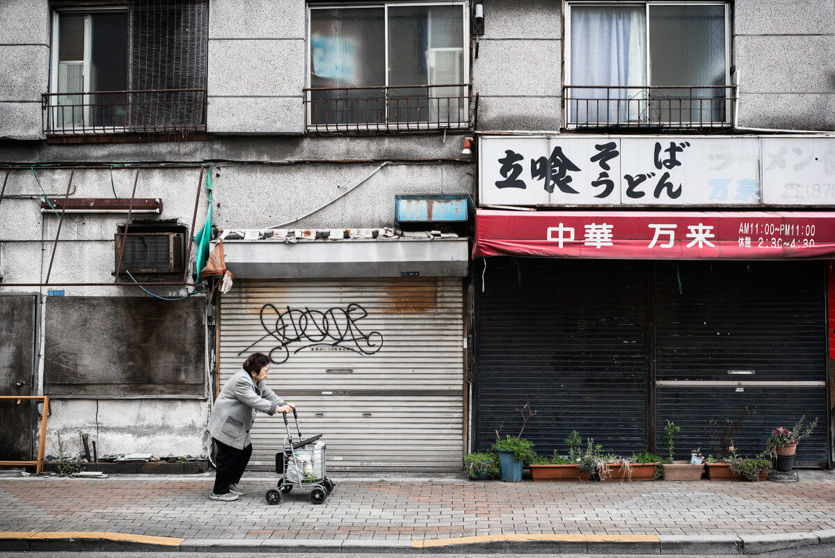 old grey faded and decrepit Tokyo