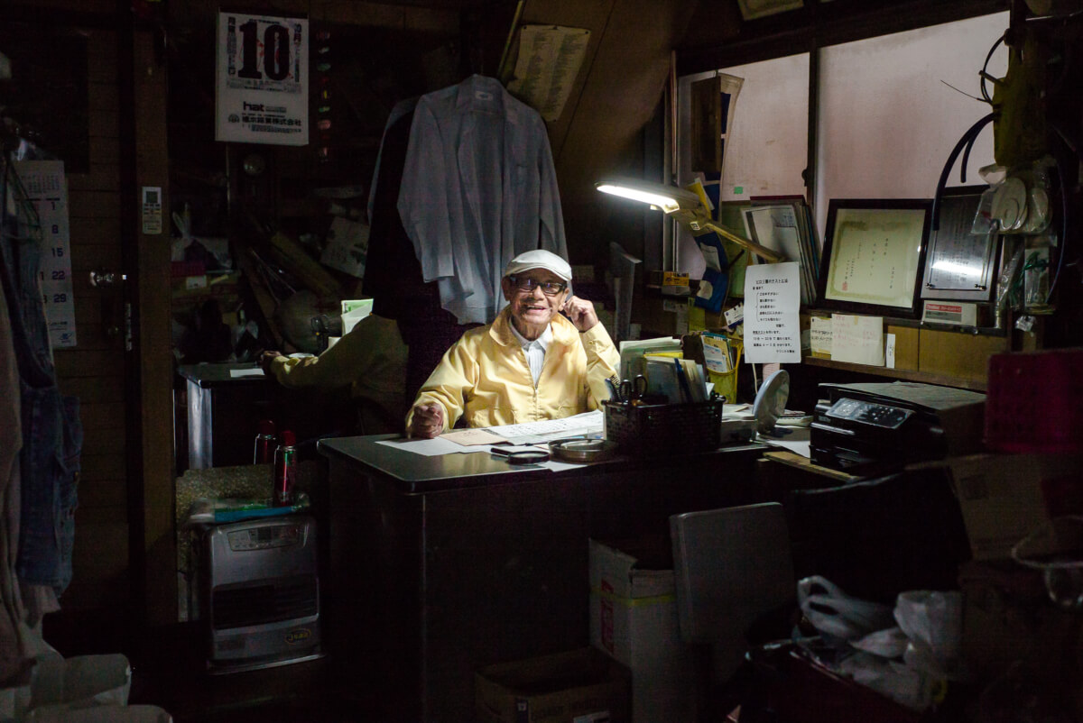 old and retro Tokyo office