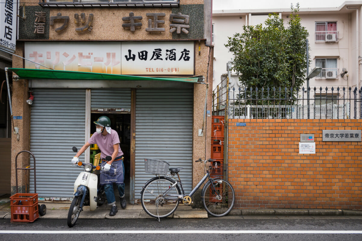 an old and retro Tokyo off-license