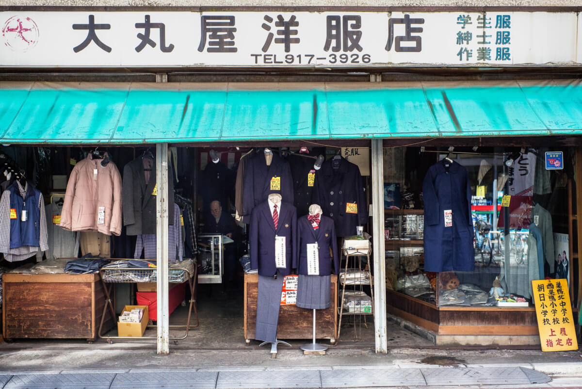 old and retro tokyo clothes shop