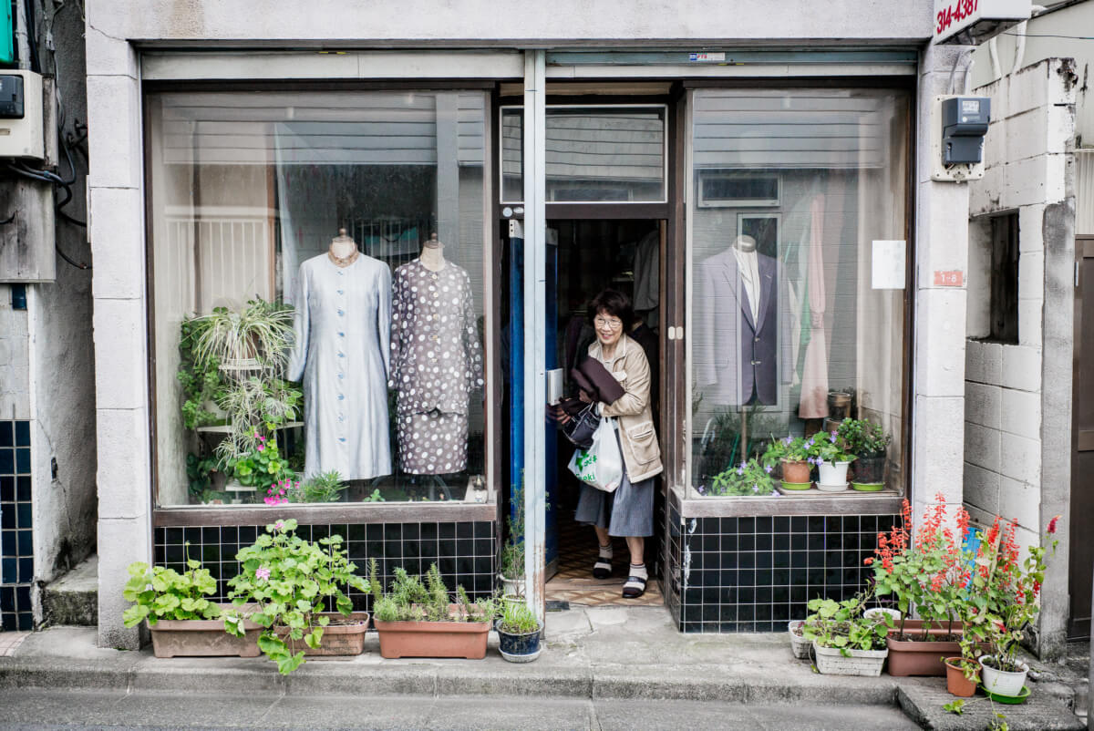 an old and traditional Tokyo tailors