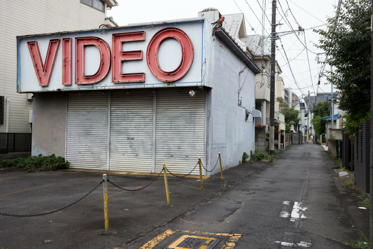 An old and shuttered Tokyo video shop
