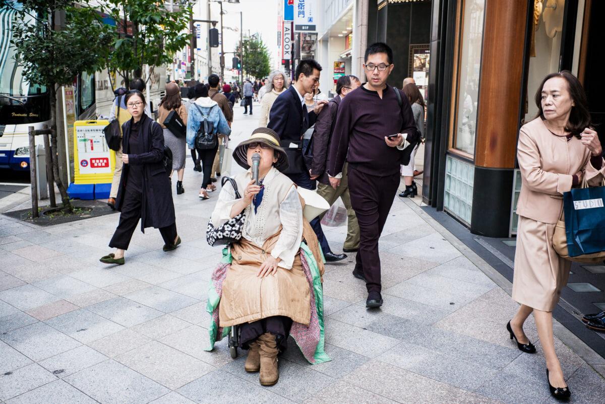 Japanese political protestor in Tokyo