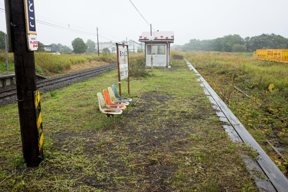a sad but beautiful abandoned Japanese train platform