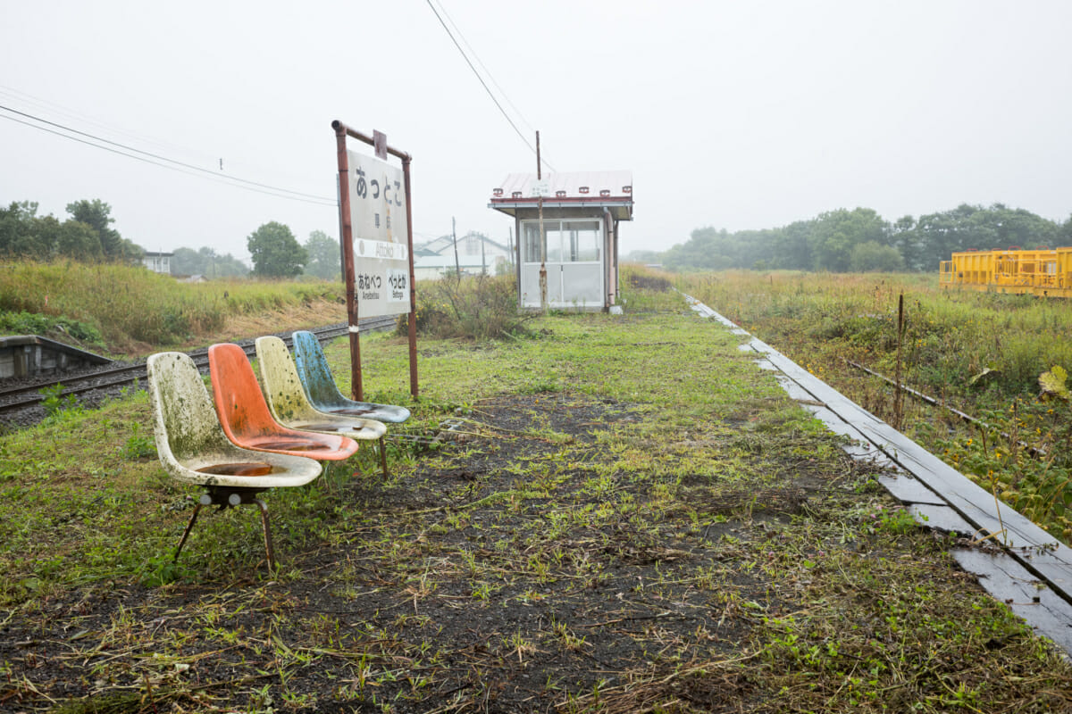 a sad but beautiful abandoned Japanese train platform
