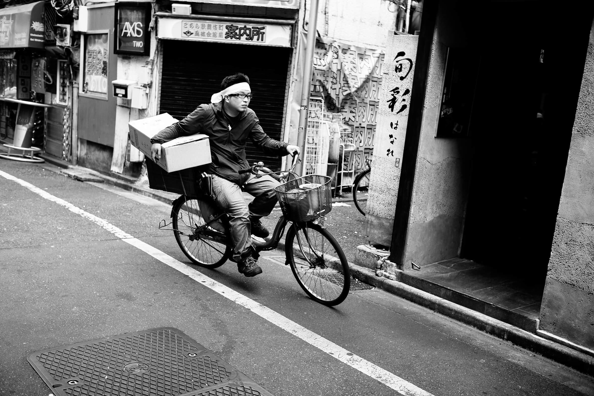 delivery by bicycle, urban tokyo style — tokyo times