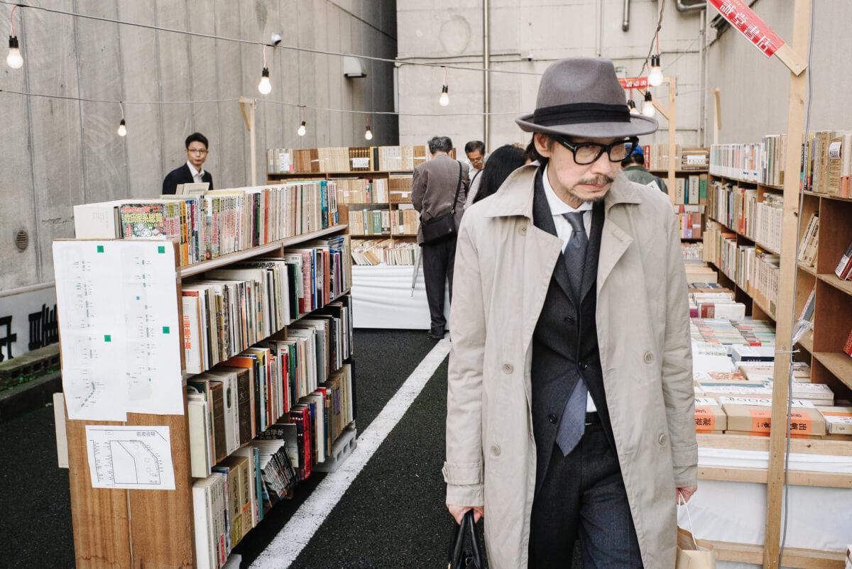 Tokyo car park bookshop and a trilby