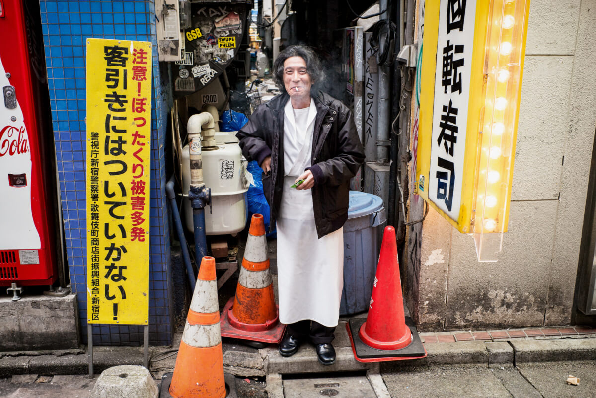 Tokyo colour clutter and cones