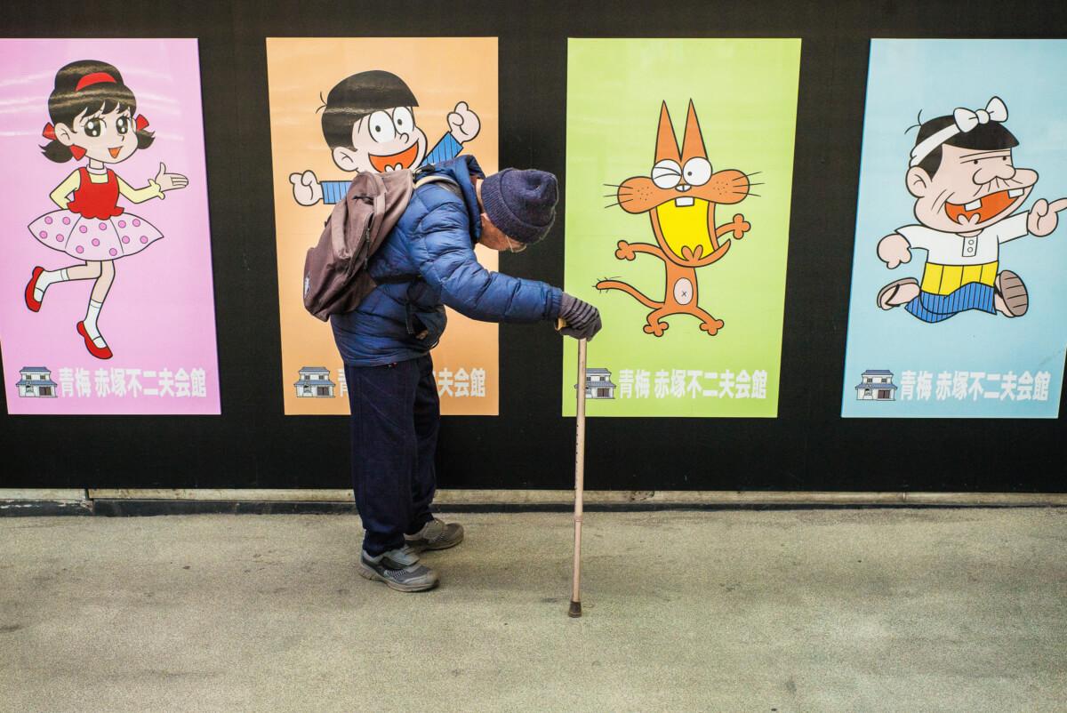 tokyo exuberance and effort