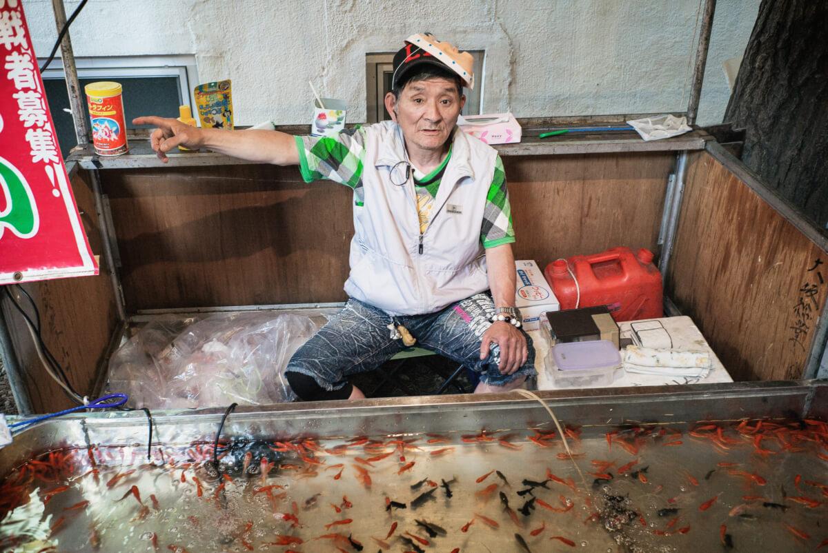tokyo go fish