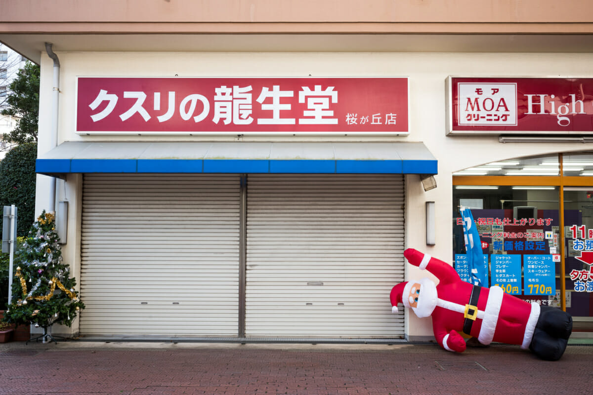 Tokyo santa highs and lows