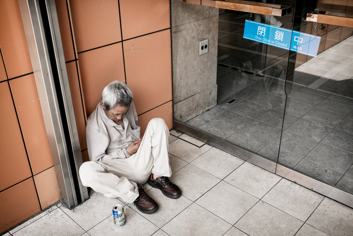 the disparity in Tokyo society