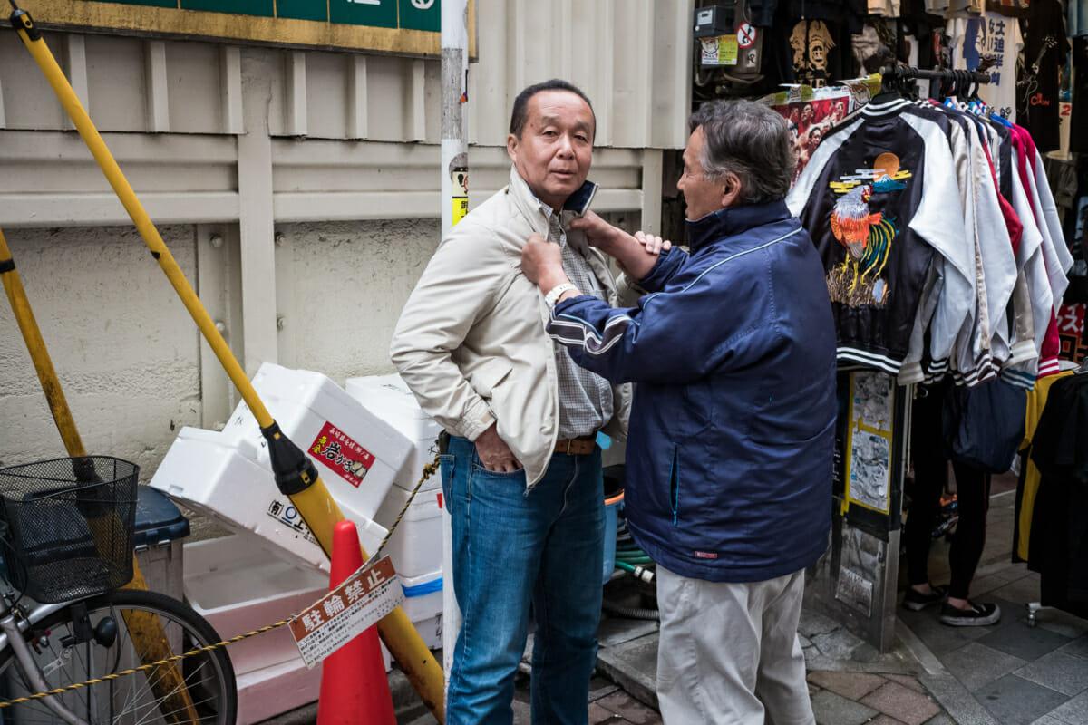 tokyo street fighting men
