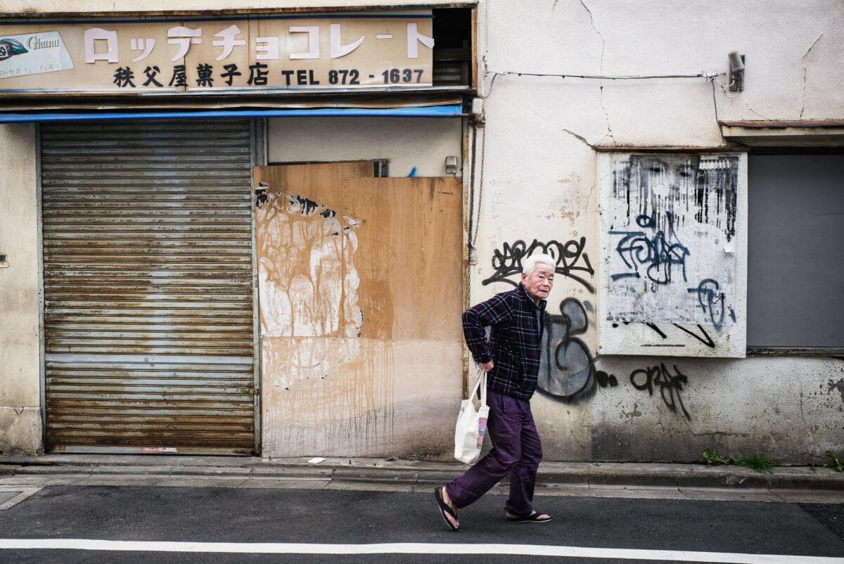 Tokyo street stares
