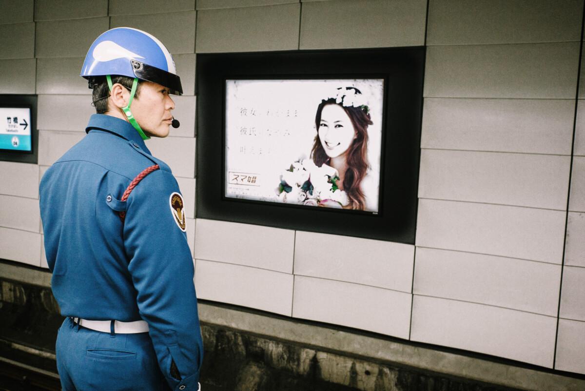 tokyo subway souls