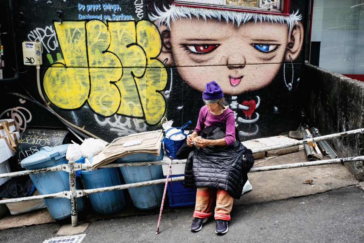 Tokyo urban art and a tough life