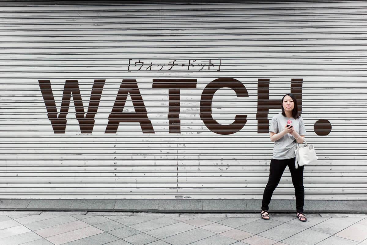 tokyo watching