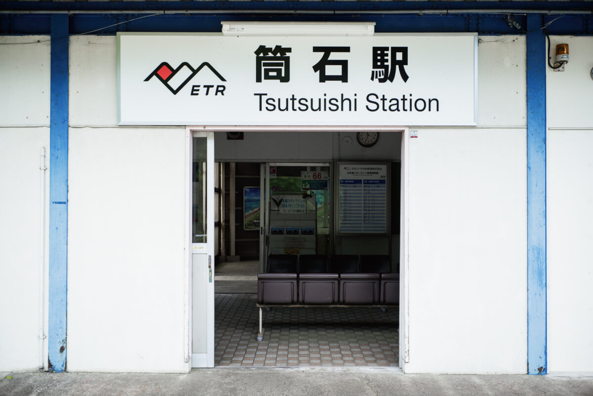 Tsutsuishi a Japanese dystopian train station