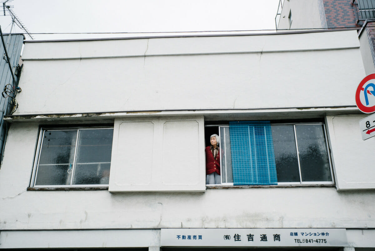 A window into a changing Tokyo world