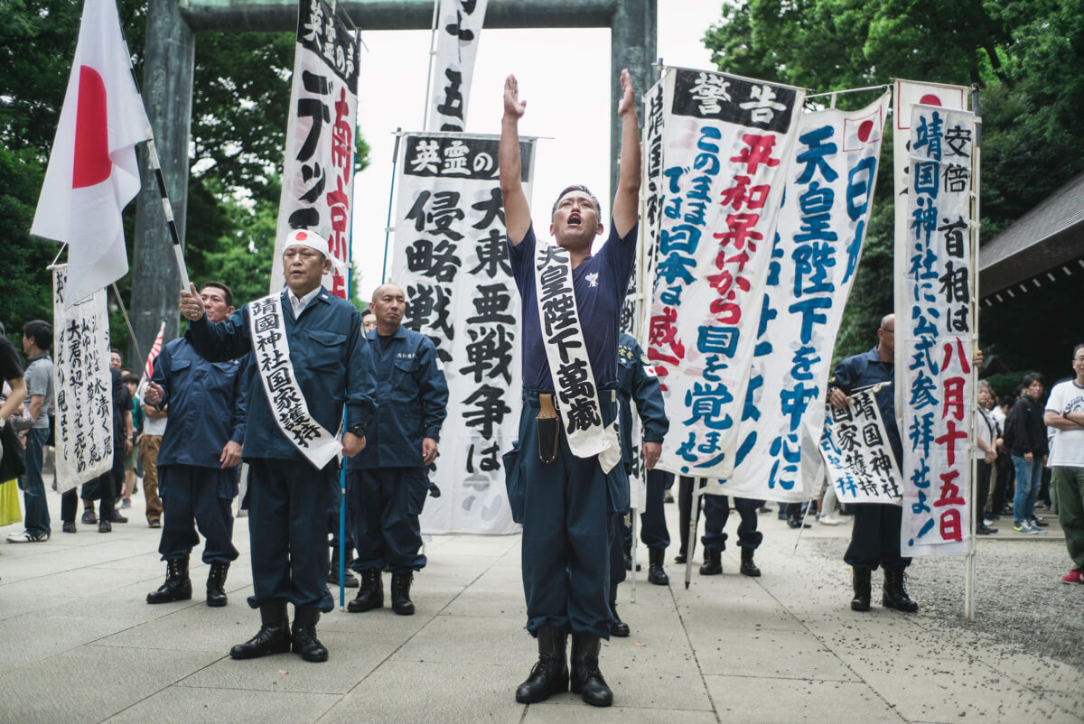 yasukuni shrine nationalists on august 15